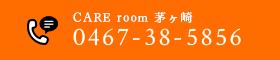 0467385856
